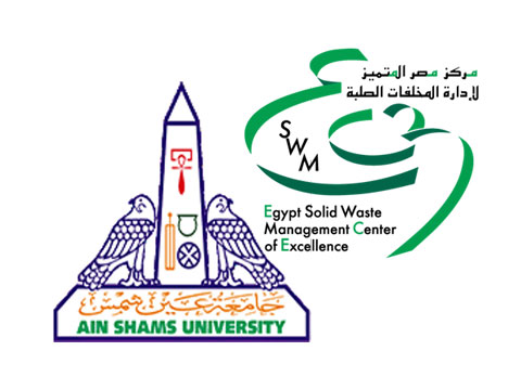 Egypt Solid Waste Management Center of Excellence
